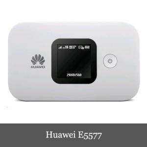 在庫限定 Huawei  E5577 モバイル WIFI ルーター 下り最大150Mbps Mobile WiFi Sim free シムフリー版 ホワイト