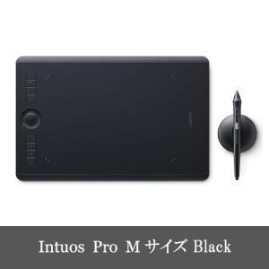 限定セール Wacom Intuos Pro Mサイズ ペンタブレット ペン入力 板タブ Windows Mac 対応 PTH-660/K0 送料無料 dereshop