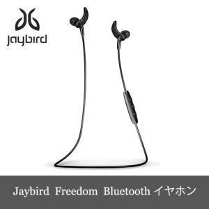 限定セール Jaybird ジェイバード Freedom Wireless ワイヤレス スポーツ イヤホン Bluetooth/防汗対応 スポーツ仕様|dereshop