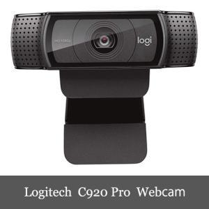 Logitech C920 HD Pro Webcam ロジテック プロ ウェブカム Webカメラ ...