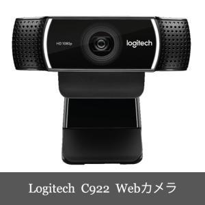 限定セール Logitech C922 Pro Stream...