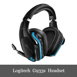 Logitech G933s Wireless Gaming Headset ロジテック ワイヤレス...