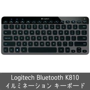 Logitech Bluetooth イルミネーション キーボード K810 for Windows8/タブレットPC/スマホ- 英語キー配列|dereshop