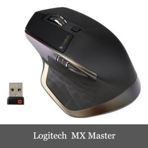 限定セール Logitech MX Master Wireless Mouse ロジテック ワイヤレス レーザー マウス dereshop