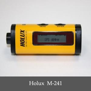 日本最初 日本語バージョン Holux M-241 GPSロガー 手軽で人気 LCD液晶表示付 Bluetooth対応 正規代理品|dereshop