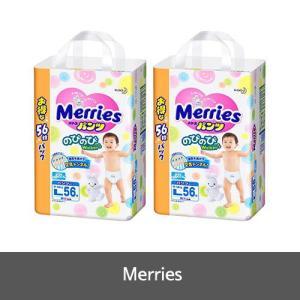 花王 Merries メリーズパンツのびのびWalker Lサイズ [9〜14kg] 112枚 (56枚×2) ケース販売 大人気|dereshop