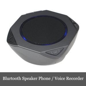 新品 ポータブル スピーカー / ボイス レコーダー Bluetooth Conference Sp...