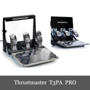 限定セール スラストマスター Thrustmaster T3PA Pro Wide Pedal ワイドペダル 輸入品 PS3/PS4/PC/XOne 対応|dereshop|02