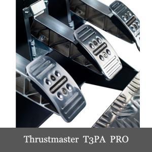 限定セール スラストマスター Thrustmaster T3PA Pro Wide Pedal ワイドペダル 輸入品 PS3/PS4/PC/XOne 対応|dereshop|03