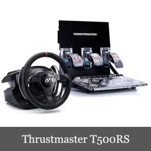 特別セール スラストマスター Thrustmaster T500RS Racing Wheel レーシング ホイール 輸入版 送料無料|dereshop