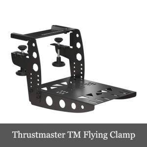 Thrustmaster TM Flying Clamp スラストマスター フライングクランプ TC...