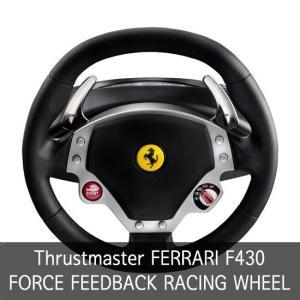 thrustmaster ferrari r f430 force feedback. Black Bedroom Furniture Sets. Home Design Ideas