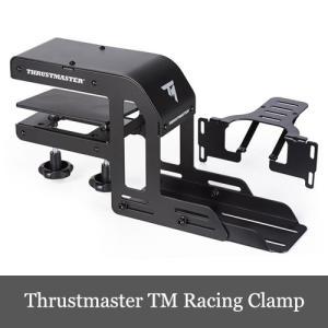 スラストマスター Thrustmaster TM Racing Clamp レーシング クランプ T...