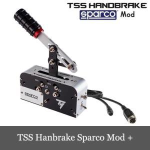 Thrustmaster TSS Handbrake Sparco Mod+ スラストマスター  ハ...