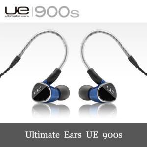 Ultimate Ears アルティメットイヤーズ UE 900s Noise-Isolating Earphones 高音質 ヘッドホン イヤホン|dereshop