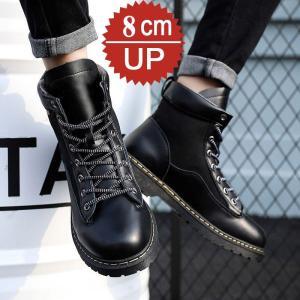 マーチンブーツ メンズファッション ショートブーツ ハイカット紳士靴 復古 厚底 身長アップ UP8...