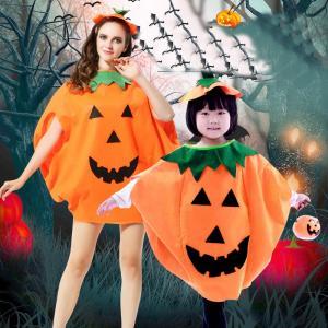 ハロウィン コスプレ 衣装 子供  成人 ベビー キッズ 仮装 ジャックオーランタン かぼちゃ カバ...