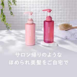 【公式】デルメッド ヘアシャンプー 医薬部外品 240mL