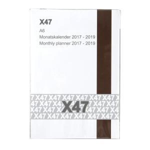A6 Monthly Planner 2017 【13x17】 desco