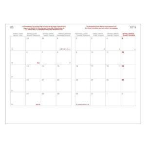 【X47】A6 Monthly Calendar block マンスリーカレンダー ブロック 2021 【13x21b】|desco