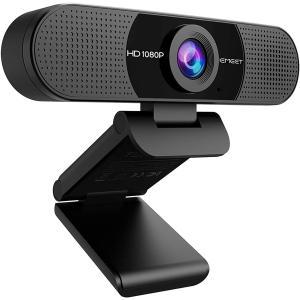 WEBカメラ eMeet C960 ウェブカメラ HD1080P 200万画素 90°広角 高画質パソコンカメラ ワイドサイズ対応 内蔵マイク sky|design-life