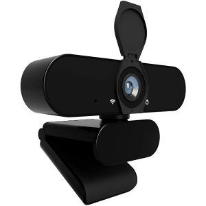 NOV8Tech Webカメラ マイク付き フルHD 1080P Webカメラ USBプラグ and プレイ デスクトップPC and ノートパソコン|design-life