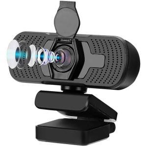 KKUYI ウェブカメラ マイク内蔵 Webカメラ 1080P 30FPS 200万画素 高画質 PCカメラ オートフォーカス搭載 在宅勤務 動画配信|design-life