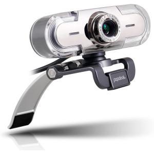 PAPALOOK PA452 ウェブカメラ Webカム マイク内蔵 ウェブカム web カメラ HD画質 360度回転可能 イルミネーション付き (2|design-life