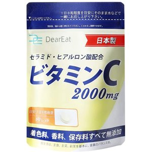 DearEat(ダイエット) ビタミンC サプリ 2000mg 240粒 30日分 タブレット ヒアルロン酸 アスコルビン酸 セラミド配合 (1個単品|design-life