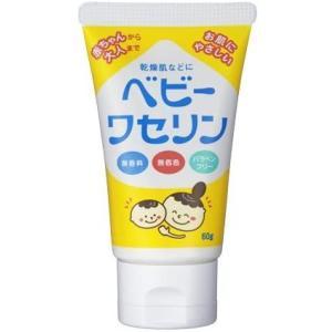 【保湿クリーム】ベビーワセリン 60g(乾燥肌 パラベンフリー)|design-life