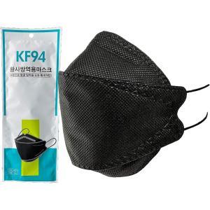 【特別価格】FZZY 個包装マスク 10枚セット 4層 不織布使い捨てマスク 3D 立体構造 高機能 フィルター 黄砂 粉塵 花粉 ハウスダスト 飛沫|design-life