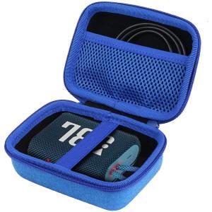 JBL GO3 Bluetooth ポータブルスピーカー 専用保護収納ケース- Aenllosi (ブルー) design-life