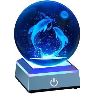 クリスタル ボール イルカ 80mm 3D 水晶玉 海豚 星のランプ ベッドサイドランプ インテリア LEDライト 多色変更 かわいい 置物 おしゃれ|design-life