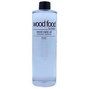 Wood Food I 木材油 I オイル (ニュートラル, 400ML) design-life