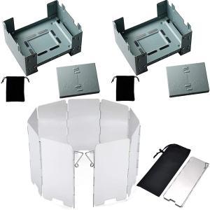【3個セット】固形燃料ストーブ2個 ウインドスクリーン風除板1個 収納袋付き 携帯便利 コンパクト 折りたたみ式 軽量 アウトドア キャンプ用品 登山 design-life