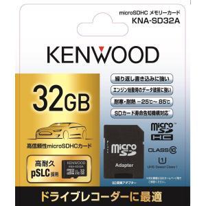 microSDHCメモリーカード KNA-SD32A|design-life