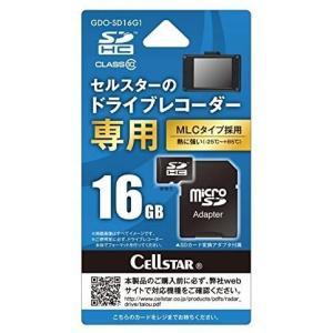 セルスター microSD GDO-SD16G1 HCカード 16GB|design-life