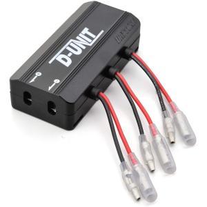 デイトナ バイク用 アクセサリー電源ユニット 4系統 電源一括管理 合計20A D-UNIT(ディーユニット) 98830|design-life