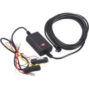 ケンウッド(Kenwood) 駐車監視用電源ケーブル CA-DR350 CA DR350|design-life
