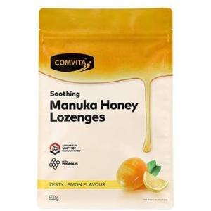 コンビタ UMF 10+ マヌカハニー プロポリス のど飴 レモン・ハチミツ味 100粒|design-life