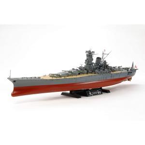 タミヤ 1/350 艦船シリーズ No.30 日本海軍 戦艦 大和 プラモデル 78030|design-life