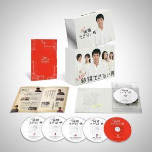 まだ結婚できない男 DVD-BOX|design-life