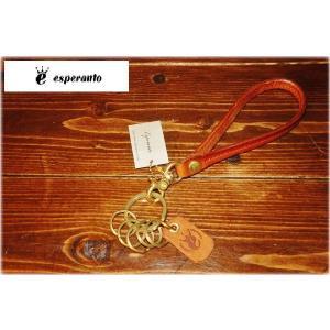 esperanto 【エスペラント】 ESP-6342 PUEBLO KEYHOLDER CML 【新品】 【メンズ レディース】 【イタリアンレザー】 【本革製】 【ギフト】|design-s