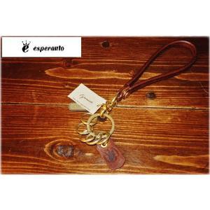 esperanto 【エスペラント】 ESP-6342 PUEBLO KEYHOLDER BRN 【新品】 【メンズ レディース】 【イタリアンレザー】 【本革製】 【ギフト】|design-s