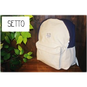 【SETTO (セット)】 DAY PACK/リュック NATURAL×NAVY 【新品】 【メンズ レディース】 【ギフト】 【全国一律 送料無料】 design-s