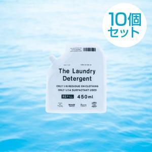 10個セット  THE 洗濯洗剤 The Laundry Detergent 詰替え パック450m...
