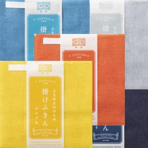 中川政七商店 掛けふきん 蚊帳生地3枚仕立て 綿100% 奈良 台ふきん 日本製