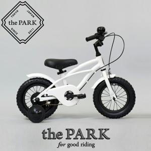 thePARKのBEACHをそのままイメージしたダウンサイズモデルです。 2歳〜5歳頃まで乗っていた...