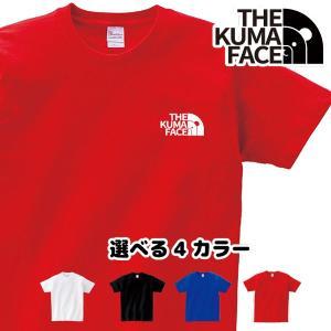 人気ブランドのパロディTシャツ「THE KUMA FACE」