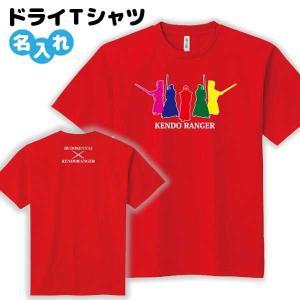 部活で!クラブで!サークルで! みんなでおそろいのTシャツを着て一致団結!!  背中の文字をお好きな...
